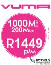 Vuma 1000Mbps / 200Mbps